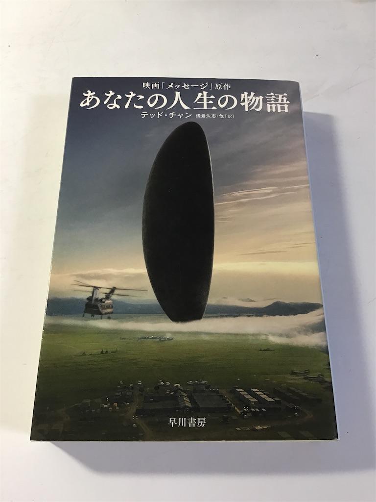 f:id:tanakamori8:20210622230306j:image