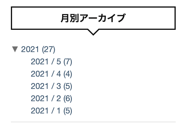 f:id:tanakanayuta:20210521214815p:plain