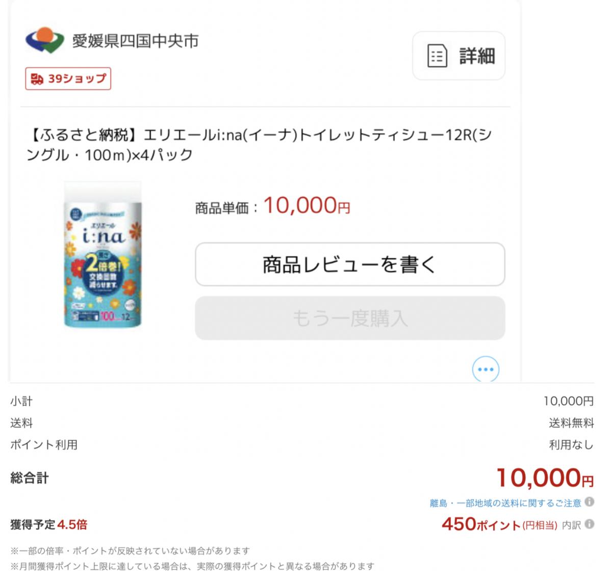 f:id:tanakanayuta:20210612021327p:plain