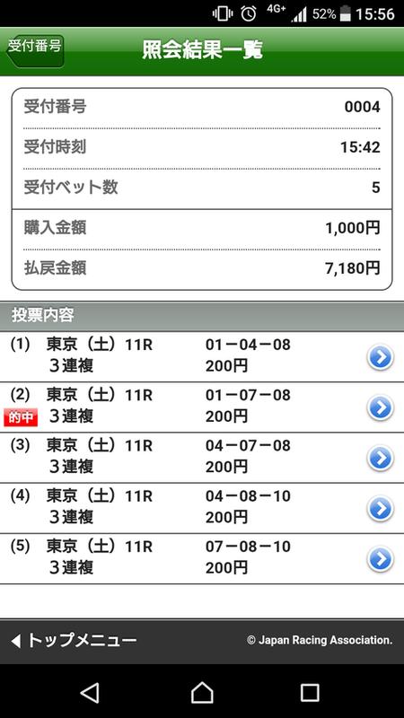 Screenshot_20170506-155619