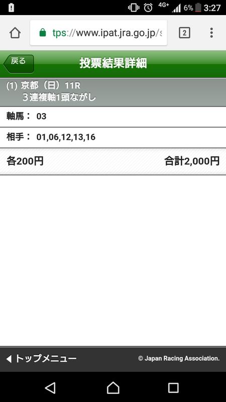 Screenshot_20170430-032737
