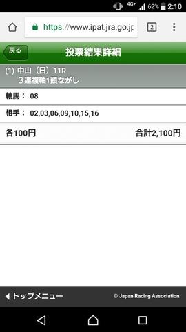 [画像:f4044727-s.jpg]