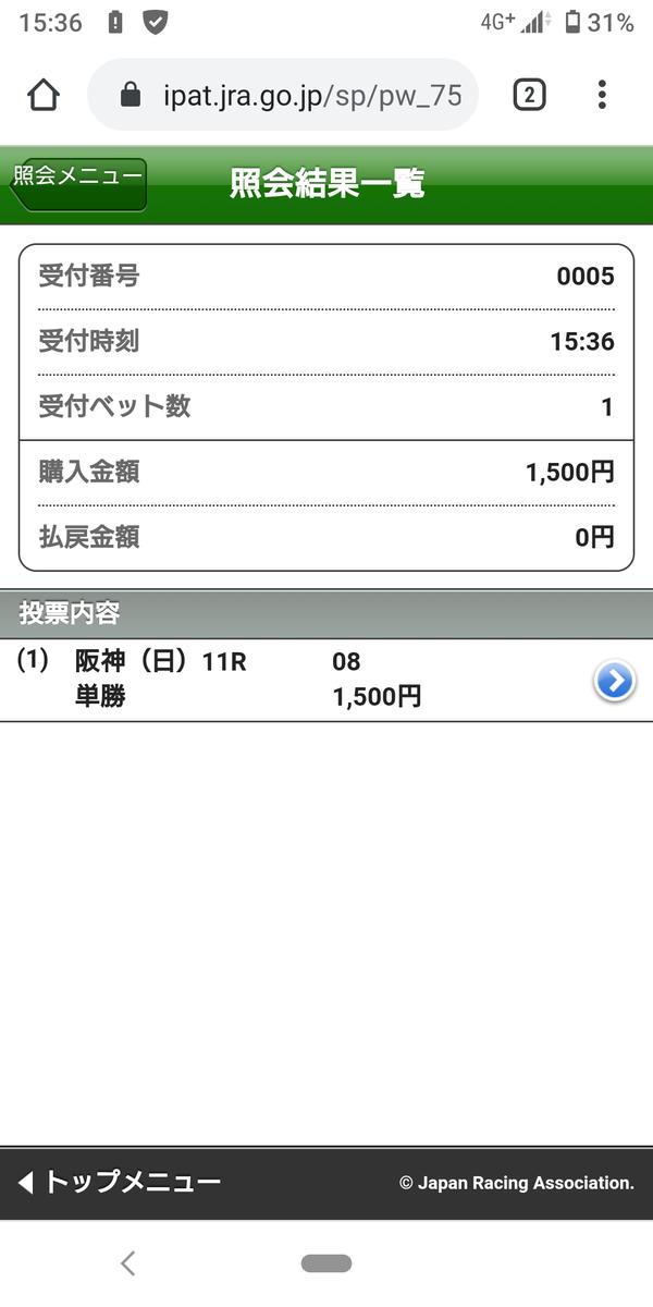 f:id:tanakaokada7313:20201122224047p:plain