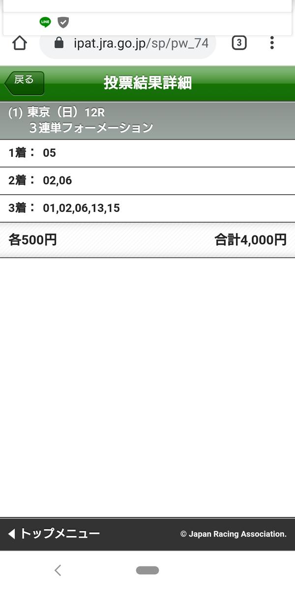 f:id:tanakaokada7313:20201129152205p:plain