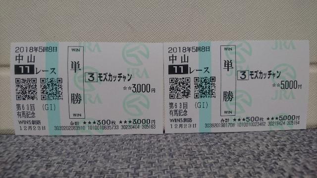 f:id:tanakaokada7313:20201221232128j:image