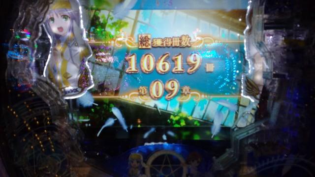 f:id:tanakaokada7313:20201222000915j:image