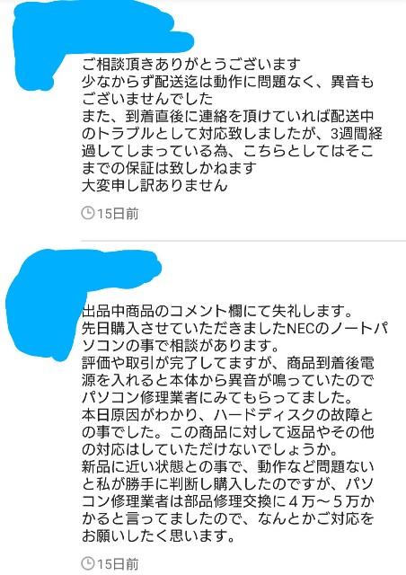 f:id:tanakaokada7313:20210902212133j:image