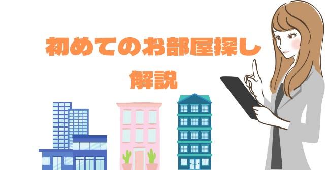 f:id:tanakaokada7313:20210913171527j:image