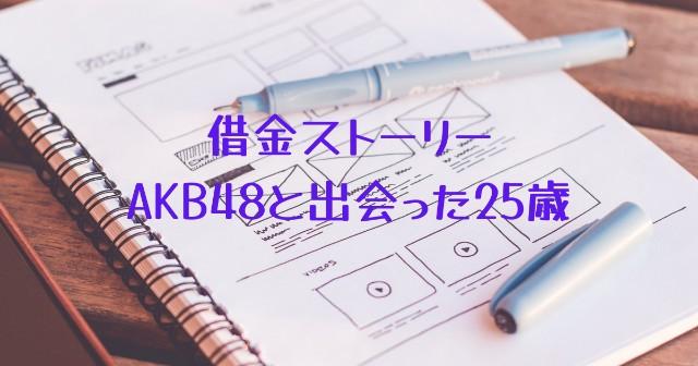 f:id:tanakaokada7313:20210920002522j:image