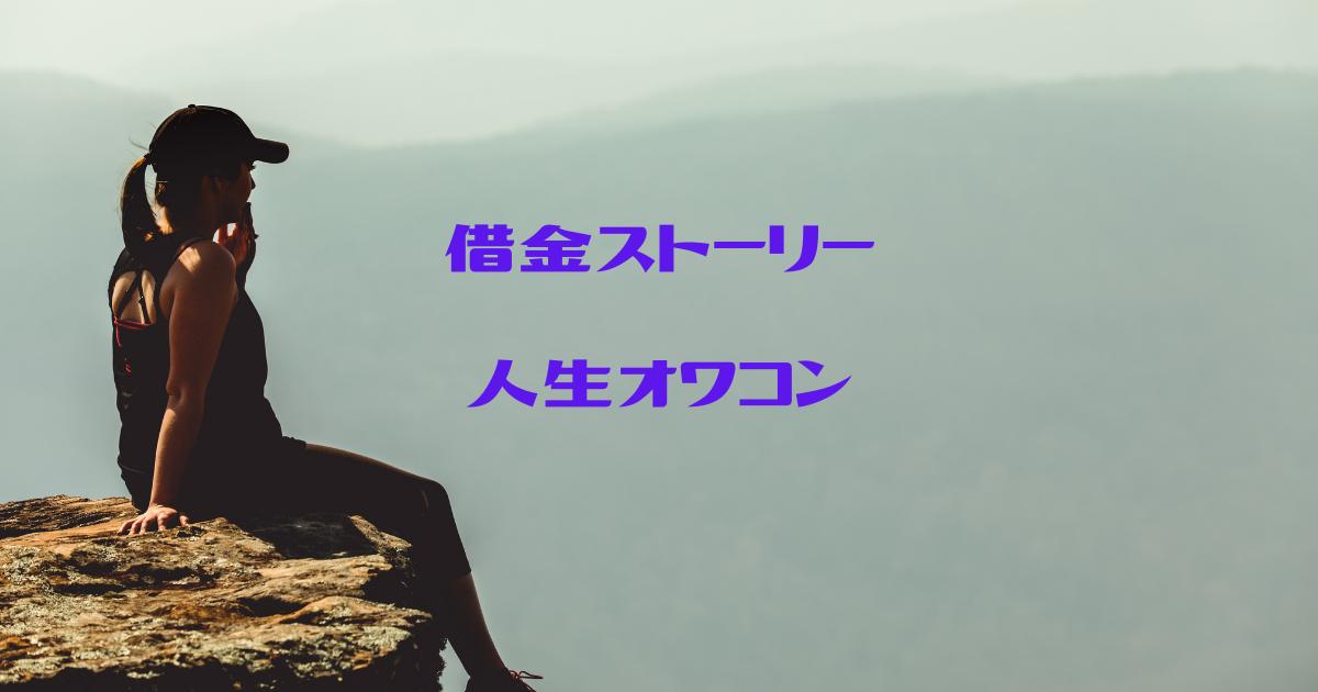 f:id:tanakaokada7313:20210924151439p:plain