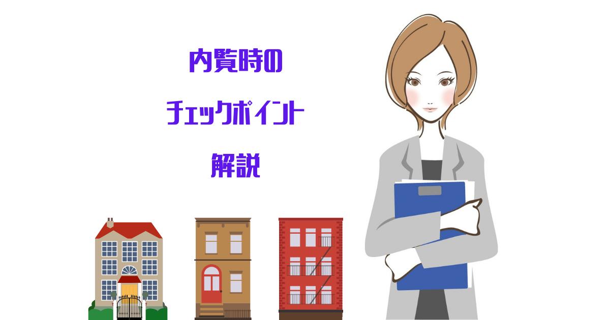f:id:tanakaokada7313:20210930162347p:plain