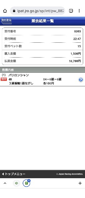 f:id:tanakaokada7313:20211004234922j:plain