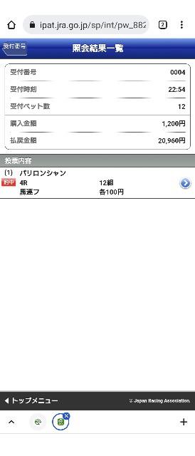 f:id:tanakaokada7313:20211004234933j:plain
