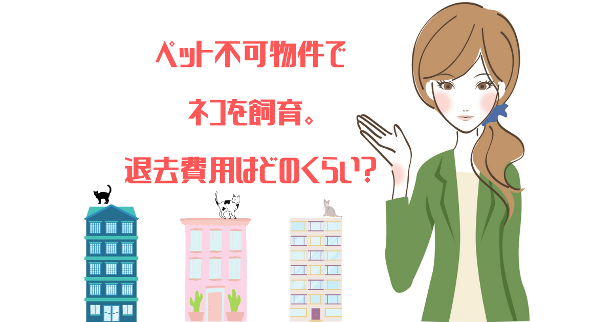 f:id:tanakaokada7313:20211006112957p:plain