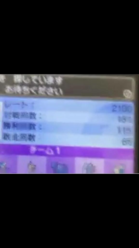f:id:tanakapoke:20180123101535p:plain