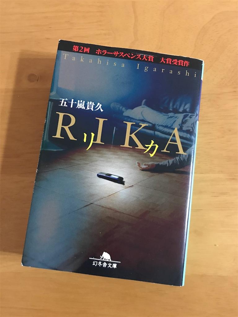 f:id:tanakaraikofu:20210220171607j:image