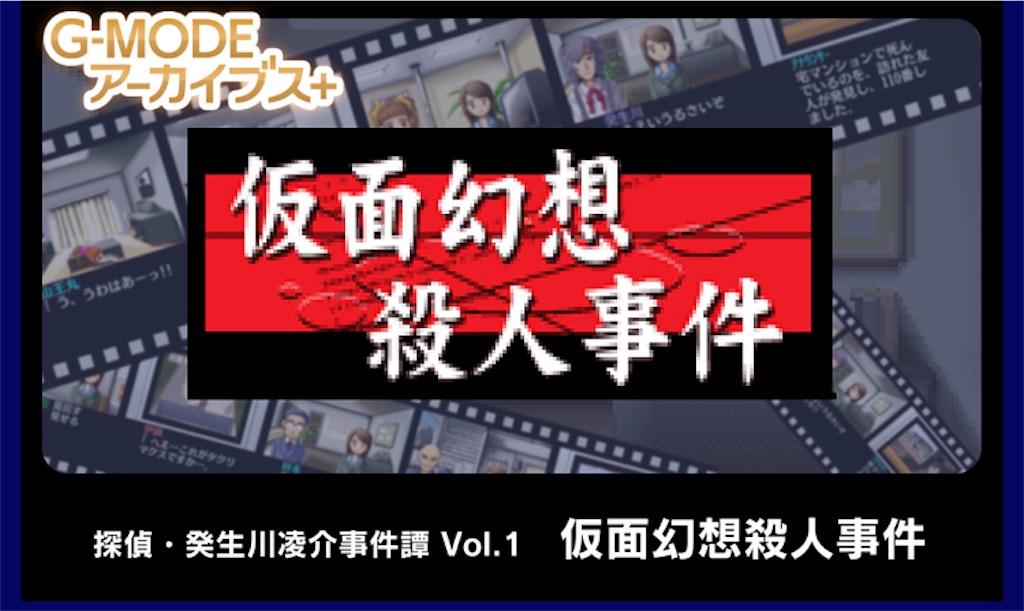 f:id:tanakaraikofu:20210331170326j:image