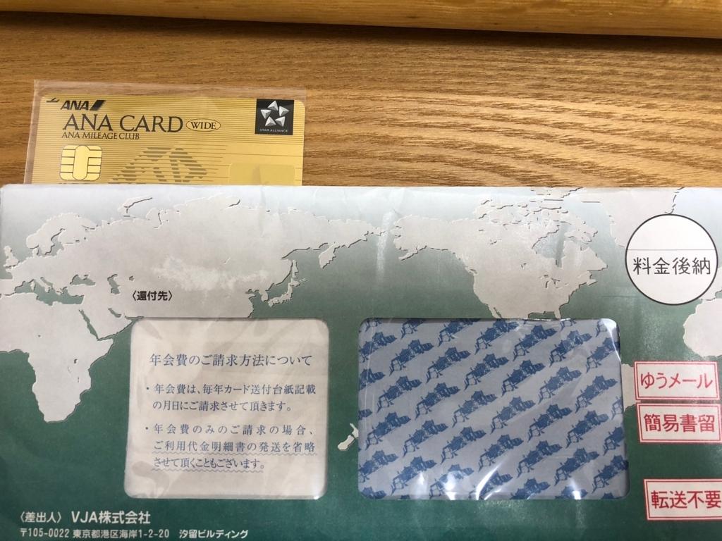 f:id:tanakasamadearu:20171207194918j:plain