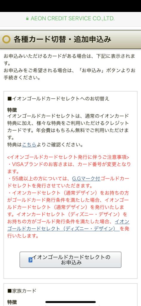 f:id:tanakasamadearu:20180414092418p:plain