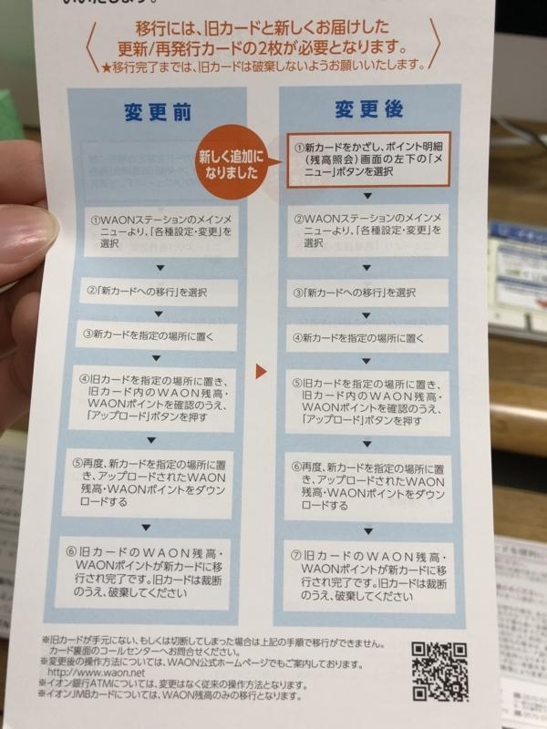 f:id:tanakasamadearu:20180414101619j:plain