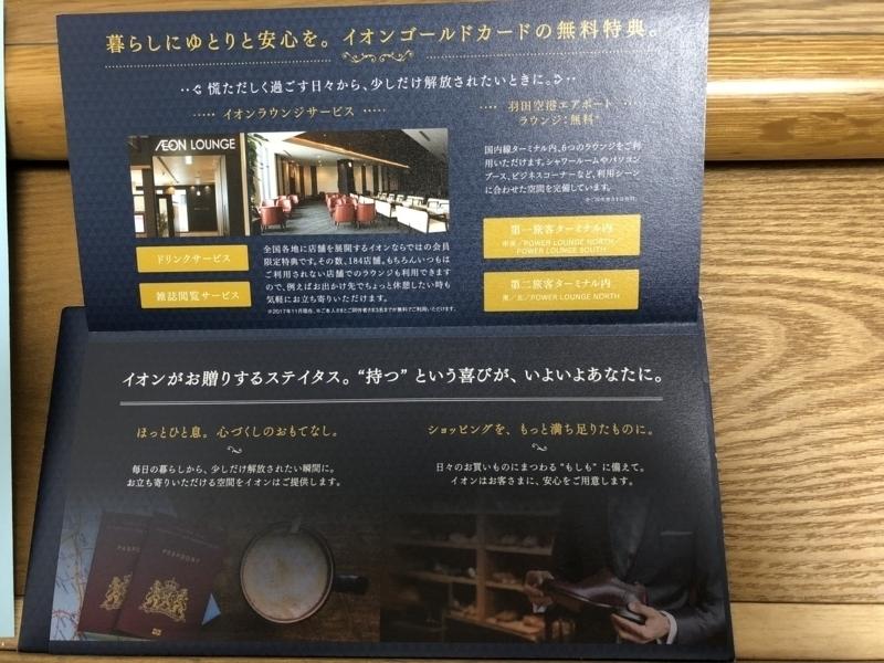f:id:tanakasamadearu:20180418204127j:plain