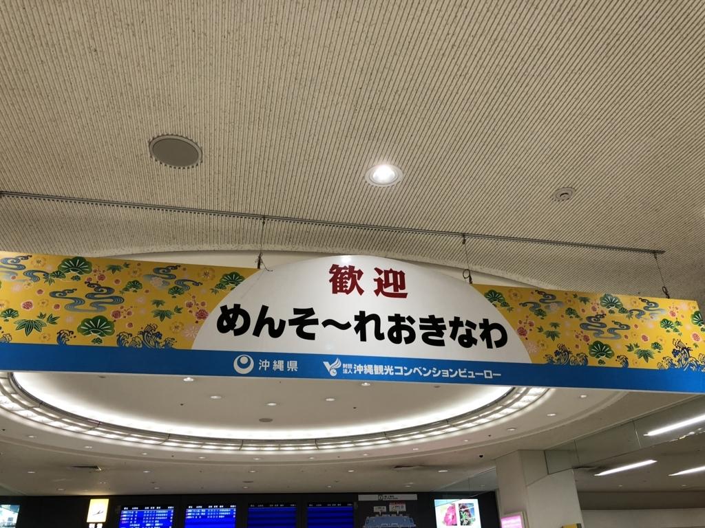 f:id:tanakasamadearu:20180812162930j:plain