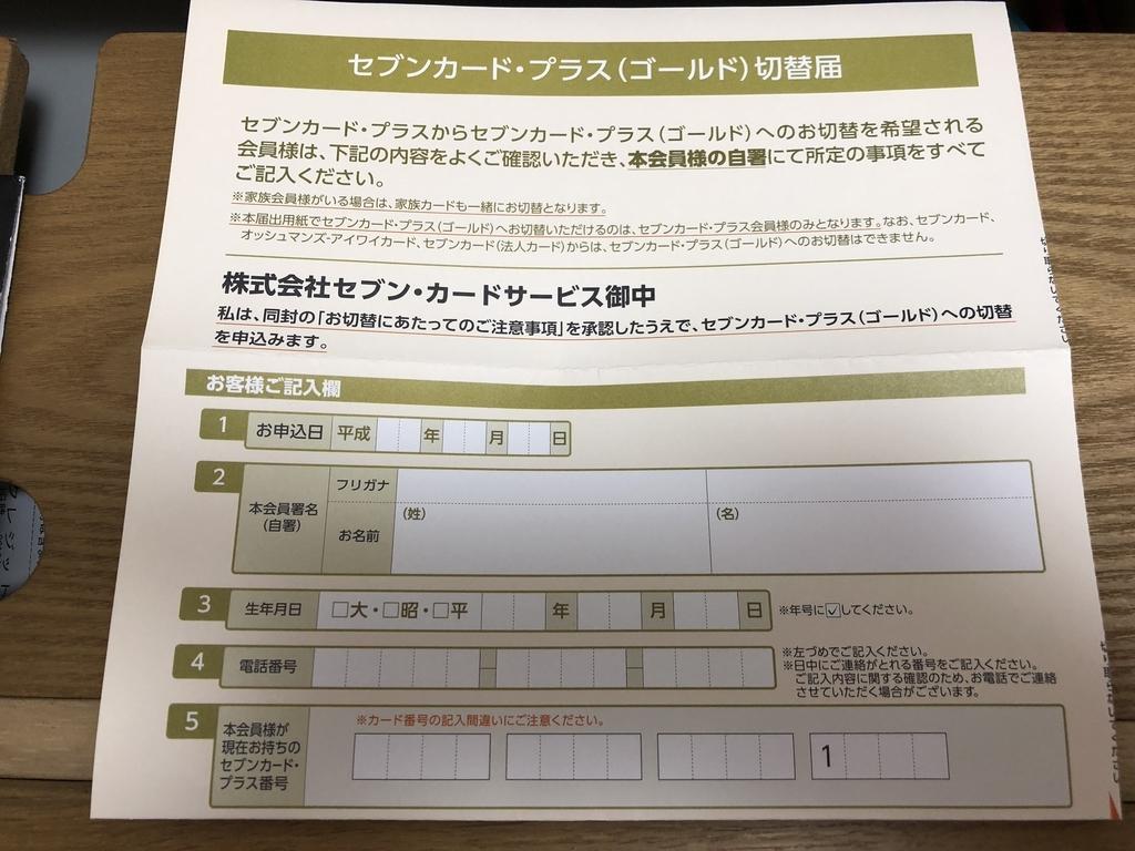 f:id:tanakasamadearu:20181223184326j:plain