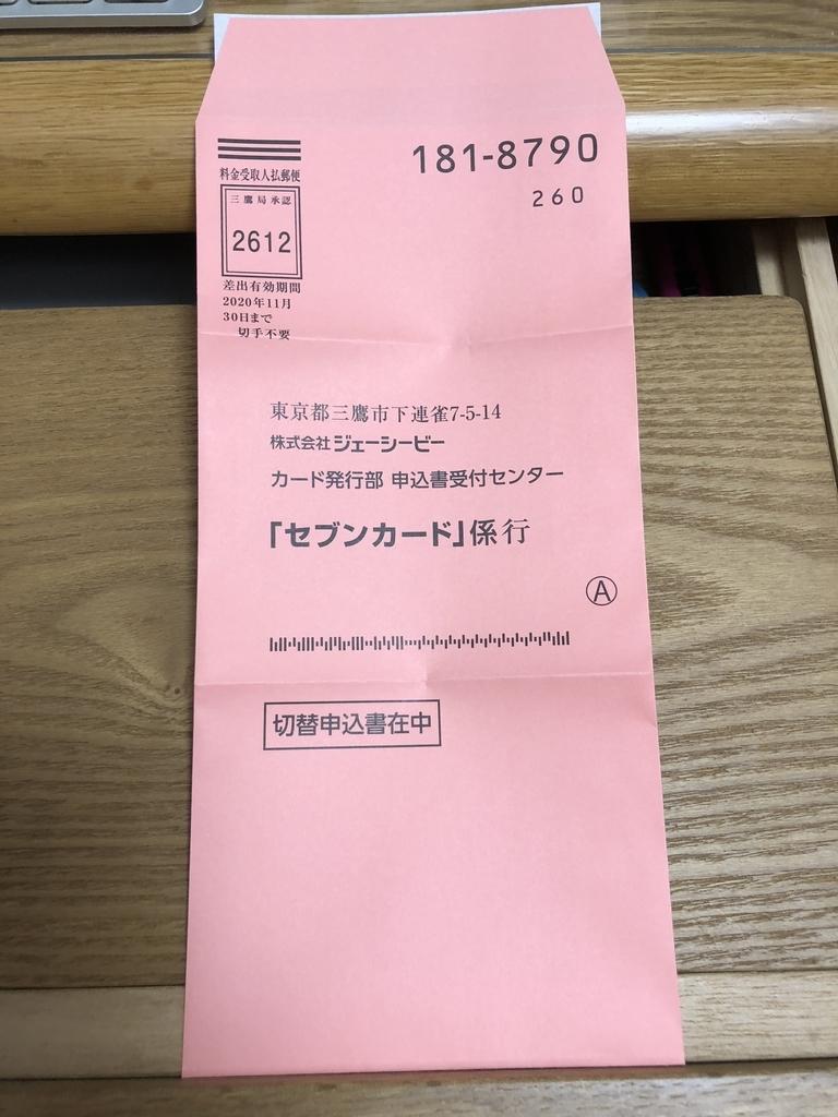 f:id:tanakasamadearu:20181223184330j:plain