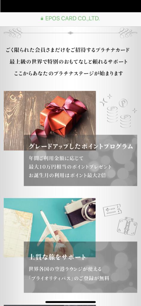 f:id:tanakasamadearu:20181224090548p:plain