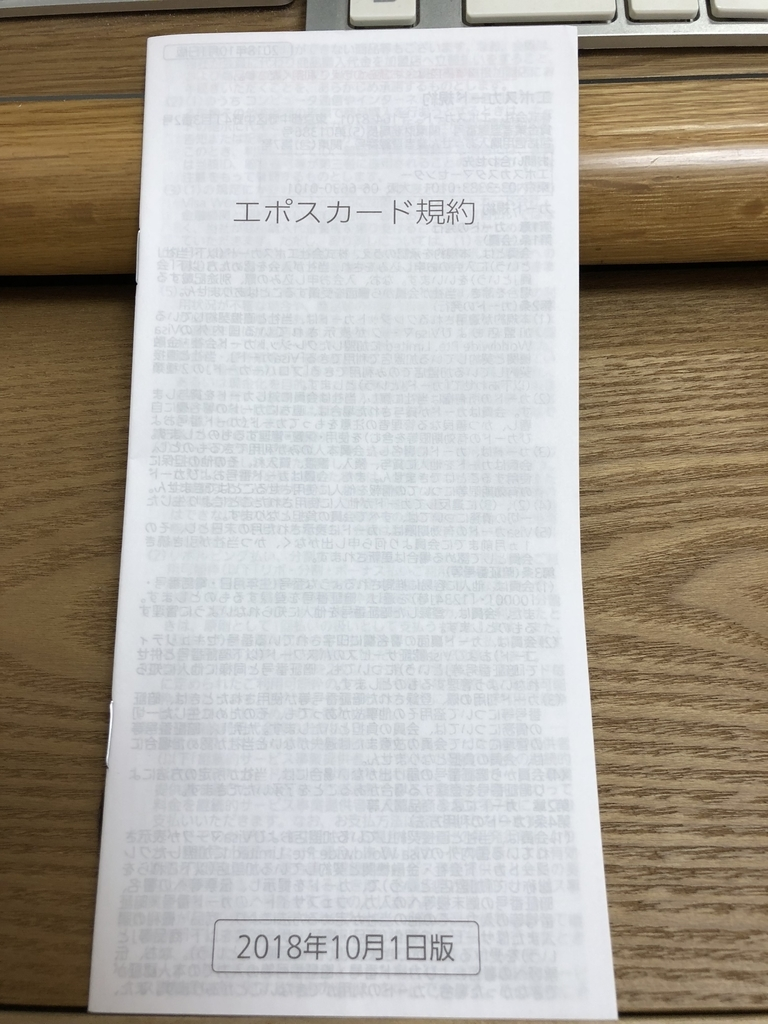 f:id:tanakasamadearu:20181224104313j:plain