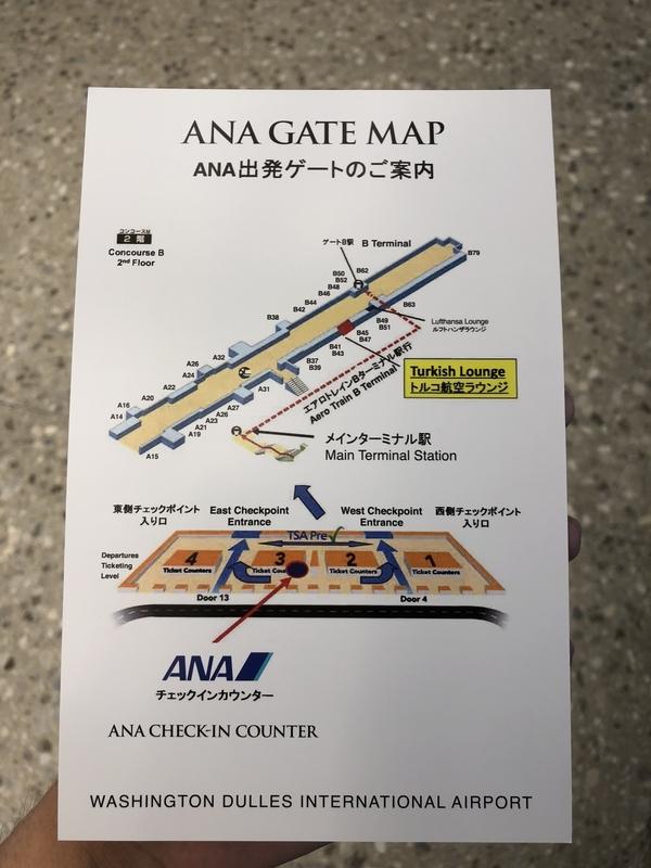 f:id:tanakasamadearu:20190806125658j:plain