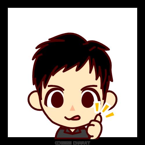 田中さん。
