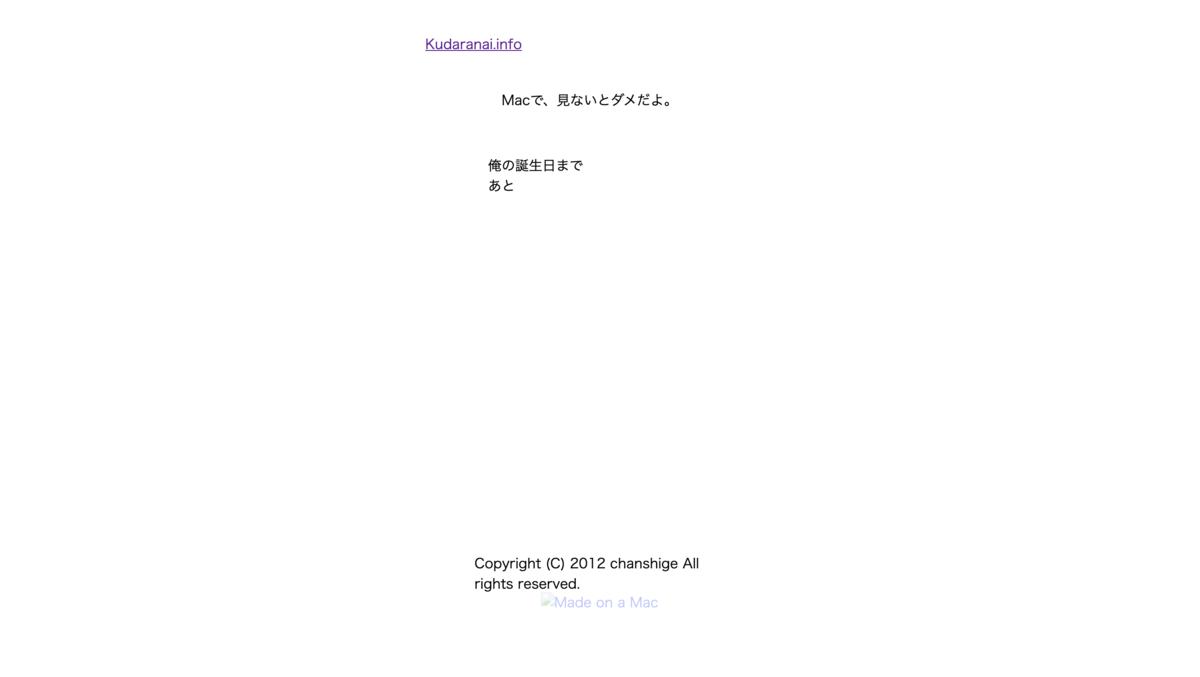 f:id:tanakashigeki:20191109142919p:plain