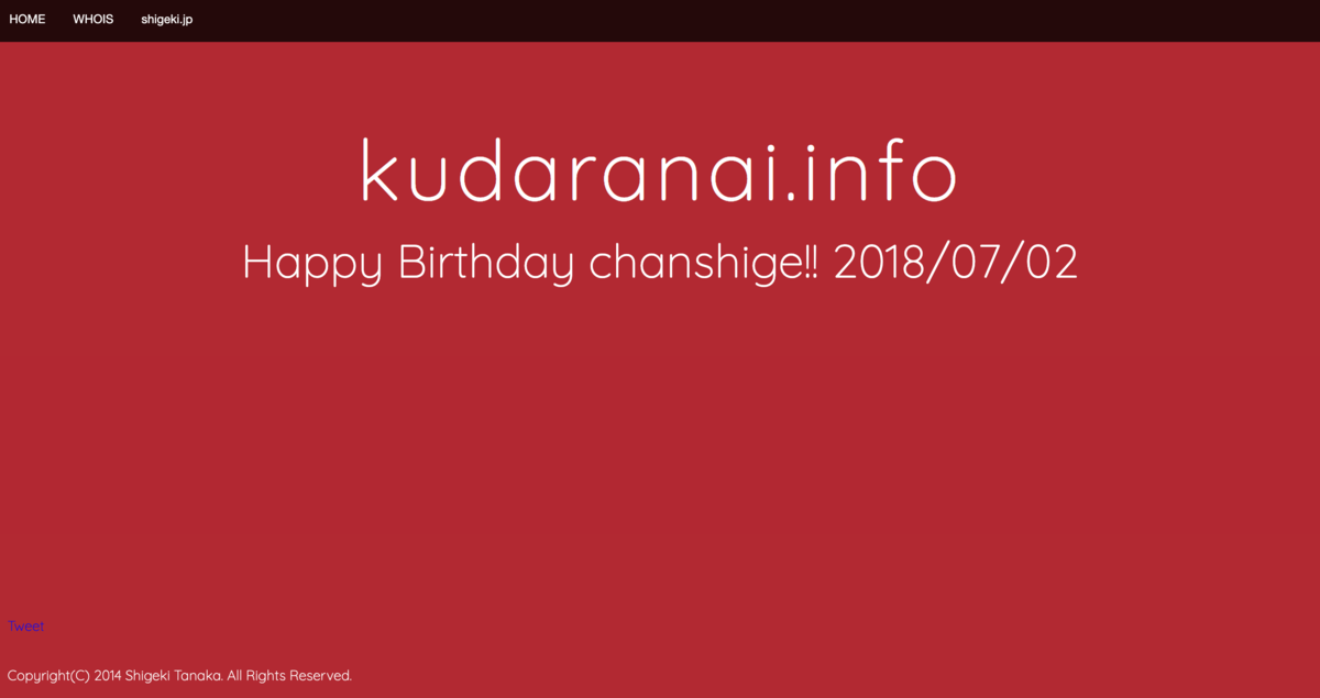 f:id:tanakashigeki:20191109142952p:plain
