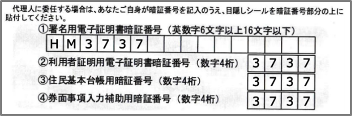 f:id:tanakashigeru9:20200501202848p:plain