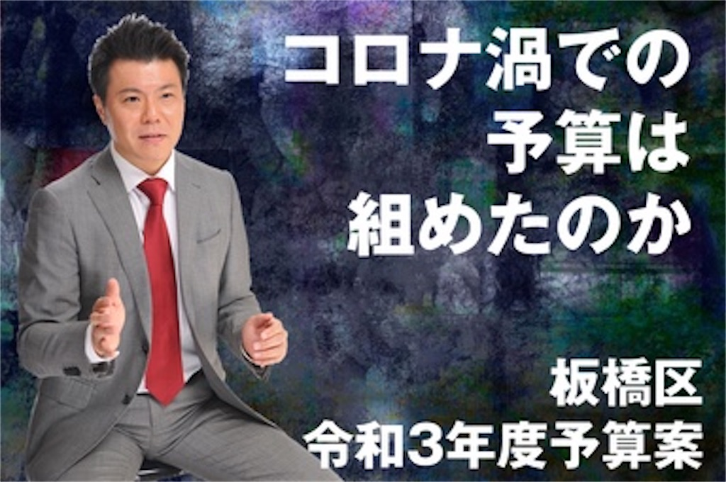 f:id:tanakayasunori:20210129135128j:image