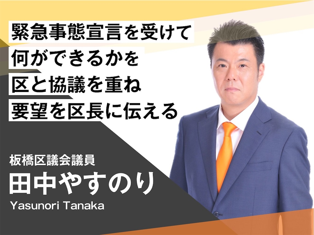 f:id:tanakayasunori:20210206100826j:image