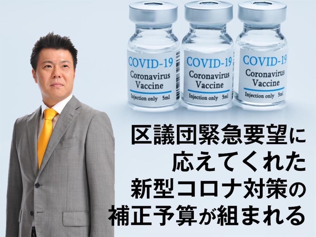 f:id:tanakayasunori:20210221044121j:image