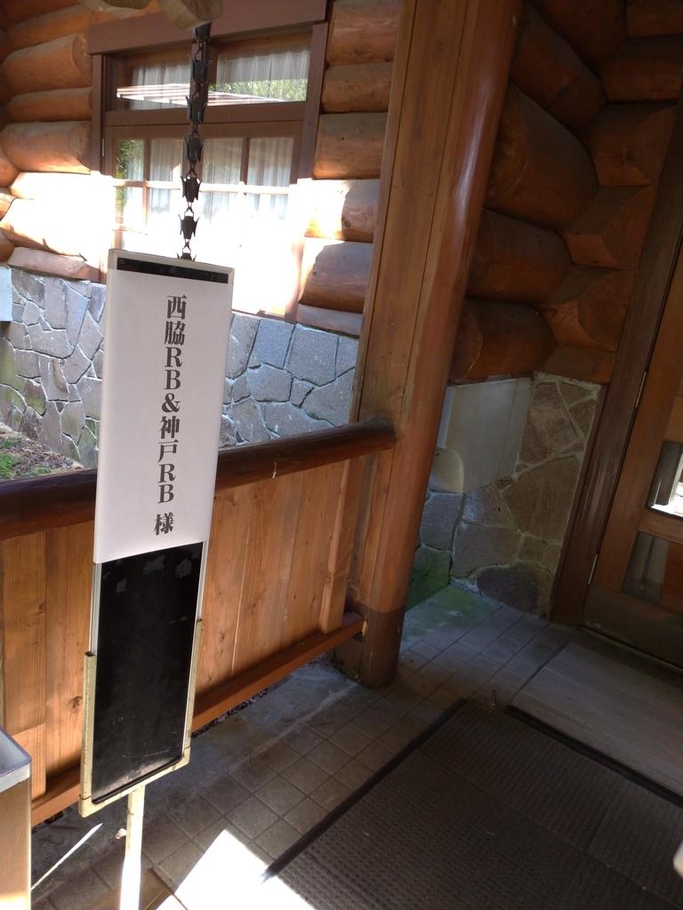 f:id:tanakayoshi10:20181112085235j:plain:w300