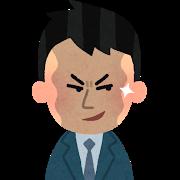 f:id:tanakayuuki0104:20181205215819p:plain