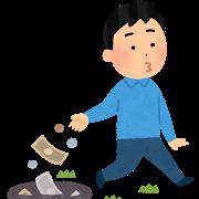 f:id:tanakayuuki0104:20190126204804p:plain