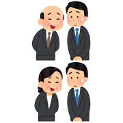 f:id:tanakayuuki0104:20190127141614j:plain