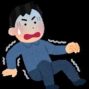 f:id:tanakayuuki0104:20190130223749p:plain