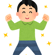 f:id:tanakayuuki0104:20190202111507p:plain