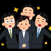 f:id:tanakayuuki0104:20190202204422p:plain