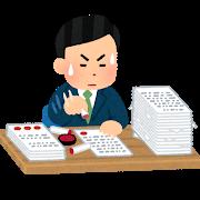 f:id:tanakayuuki0104:20190206213434p:plain