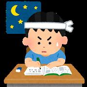 f:id:tanakayuuki0104:20190208223735p:plain