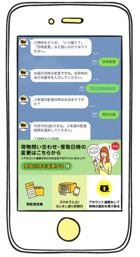 f:id:tanakayuuki0104:20190216083320p:plain