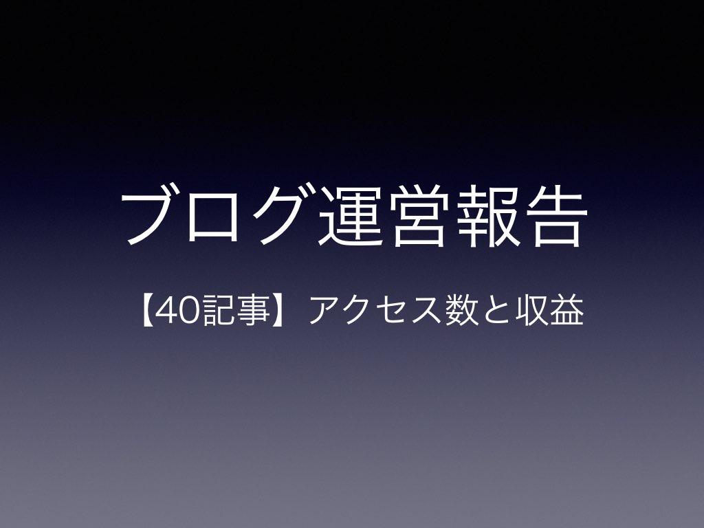 f:id:tanakayuuki0104:20190216134944j:plain