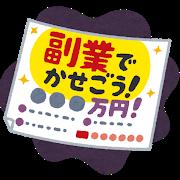 f:id:tanakayuuki0104:20190216145323p:plain